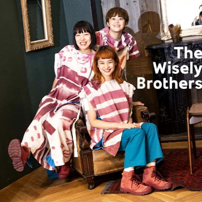 MY EXPLORATION vol.12 The Wisely Brothers 2-1