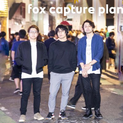 DARE THE SYNCHRONICITY ×  fox capture plan