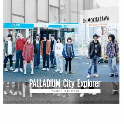 [10/10 UP DATE] PALLADIUM × 下北沢にて'19