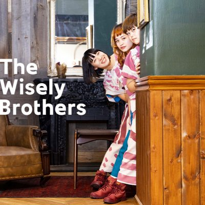 MY EXPLORATION vol.12 The Wisely Brothers 2-2
