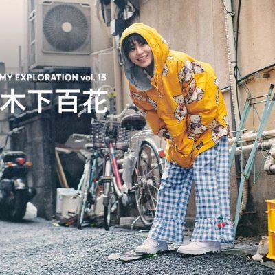 MY EXPLORATION vol.15 木下百花下北沢にてEDITION